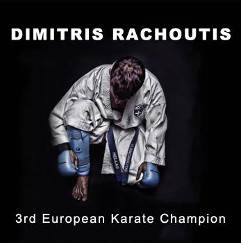 Δημητρης Ραχουτης / Dimitris Rachoutis / 3rd European Karate Champion / Martial Arts Specialist